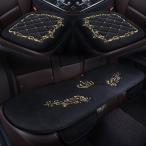 車用 シートカバーセット カーシートクッショ 前座席用2枚+後部座席用1枚 座布団クッション 座席シート 3枚組 カー用品 脱とても簡単 滑り止め