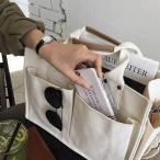 ベジバッグ トートバッグ 大容量 ショルダーバッグ 韓国 帆布 2way マザーズバッグ エコバック 白