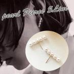 パールピアス 5連 バランスライン シルバー 925 パール ピアス シンプル ゴールド レディース 韓国 silver 両耳 2個