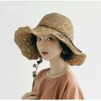 ストローハット 麦わら帽子 つば広帽子 ラフィア風 UVカット リゾート 折りたたみ ハット おしゃれ 細リボン 帽子 おりたたみ