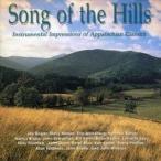 【輸入盤】VARIOUS ヴァリアス/SONG OF THE HILLS(CD)