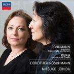【輸入盤】ROSCHMANN / MITSUKO UCHIDA ドロテア・レシュマン/内田光子/SCHUMANN AND BERG(CD)