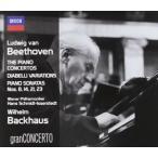 【輸入盤】WILHELM BACKHAUS ヴィルヘルム・バックハウス/ハンス・シュミット=イッセルシュテット/BEETHOVEN : PIANO CONCERTOS(CD)