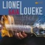 【輸入盤】LIONEL LOUEKE リオーネル・ルエケ/GAIA(CD)