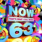 【輸入盤】VARIOUS ヴァリアス/NOW 63: THAT'S WHAT I CALL MUSIC(CD)