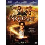 インクハート/魔法の声 [DVD]