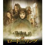 ロード・オブ・ザ・リング(Blu-ray)