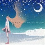 in NO hurry to shout;/アレグロ(CD)