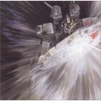 (オリジナル・サウンドトラック) 機動戦士ガンダム/逆襲のシャア(CD)