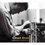 【輸入盤】CHET BAKER チェット・ベイカー/ESSENTIAL ORIGINAL ALBUMS(CD)