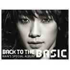 【輸入盤】RAIN レイン/SPECIAL ALBUM : BACK TO THE BASIC(CD)