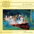 輸入盤 ARIAZ / 1ST MINI ALBUM : GRAND OPERA [CD]