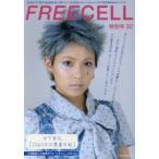 FREECELL 特別号30