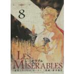 LES MISERABLES 8