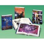 ホーキング博士のスペース・アドベンチャー 3巻セット