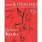 KATEIGAHO INTERNATIONAL EDITION VOL.31(2013SPRING/SUMMER)