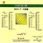 宮田輝の読上算 DD4 7・8級編 CD