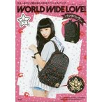 WORLD WIDE LOVE!バックパ