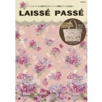 LAISSE PASSE 2018Spring Collection