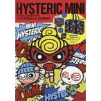 HYSTERIC MINI OFFICIAL GUIDE BOOK 2018 SPRING & SUMMER