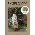 '19 SUPER HAKKA Bag