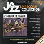 ジャズ・LPレコード・コレクシ 5 全国