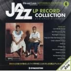 ジャズ・LPレコード・コレクシ 6 全国