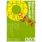 Yahoo!ぐるぐる王国2号館 ヤフー店フォト・プレ 003