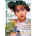 Yahoo!ぐるぐる王国2号館 ヤフー店ブライダルフェア Vol.12