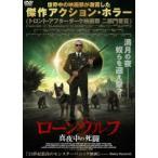 ローンウルフ 真夜中の死闘(DVD)