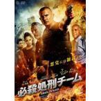 必殺処刑チーム(DVD)