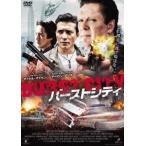 バーストシティ(DVD)