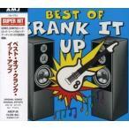 (オムニバス) ベスト・オブ・クランク・イット・アップ(CD)