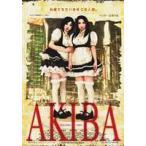 AKIBA アキバ(DVD)
