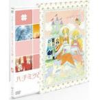 ハチミツとクローバー 第4巻(初回生産限定)(DVD)