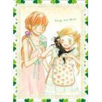 ハチミツとクローバー 第1巻(通常版)(DVD)
