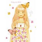 ハチミツとクローバーII VOL.1(DVD)