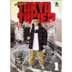 TOKYO TRIBE2 VOL.1 通常版(DVD)
