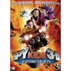 スパイキッズ3-D:ゲームオーバー 飛び出す! DTSスペシャルエディション(初回限定)(DVD)