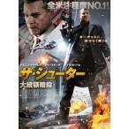 ザ・シューター 大統領暗殺(DVD)