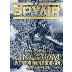 SPYAIR TOUR 2018 -KINGDOM- Live at NIPPON BUDOKAN 2018.4.18(完全生産限定盤) [DVD]