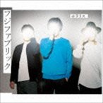 フジファブリック / ポラリス(通常盤) [CD]