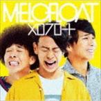 メロフロート / 悲しみなんて笑い飛ばせ [CD]