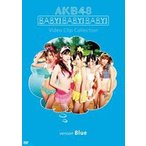 AKB48/Baby! Baby! Baby! Video Clip Collection(ve