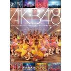 AKB48 2008.11.23 NHK HALL [まさか、このコンサート