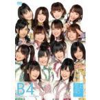 AKB48 チームB 4th stage「アイドルの夜明け」 [DVD]