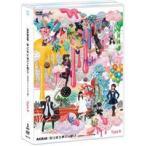 AKB48/ミリオンがいっぱい〜AKB48ミュージックビデオ