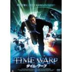 タイム・ワープ(DVD)