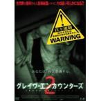 DVD・ミュージック通販専門店ランキング51910位 グレイヴ・エンカウンターズ2【DVD】(DVD)