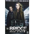 THE BRIDGE/ブリッジ シーズン3 DVD-BOX(DVD)